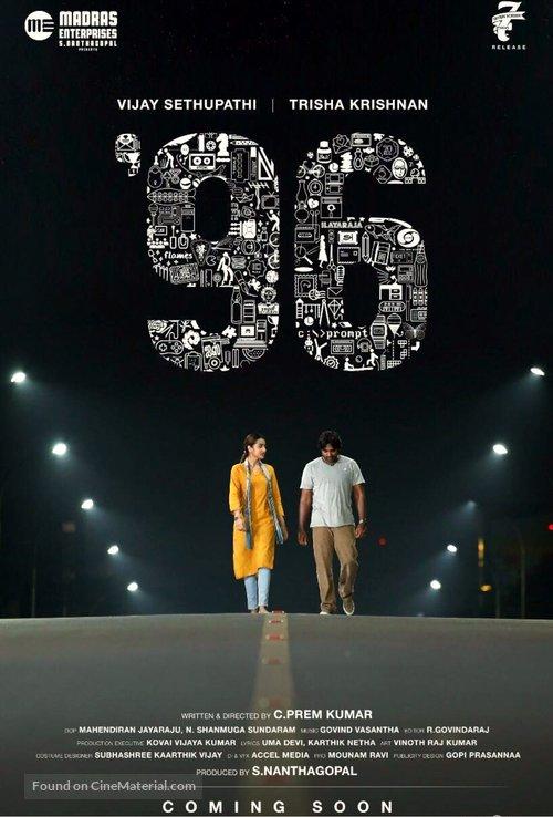 96 movie