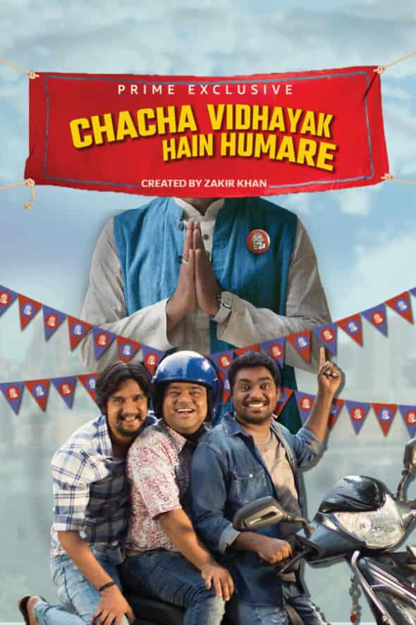 Chacha-Vidhayak-Hain-Hamare-e1537050346432