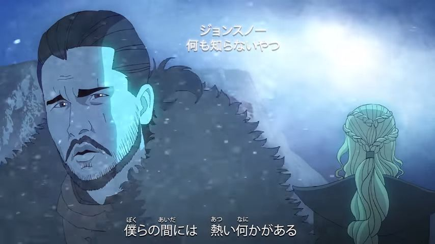 Game of Thrones anime3