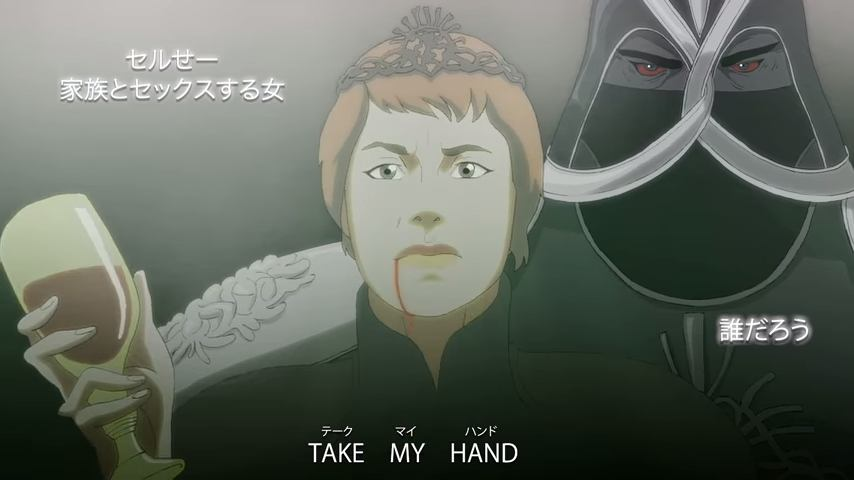 Game of Thrones anime4