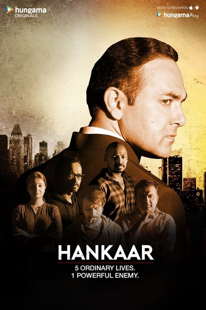 Hankaar 2018