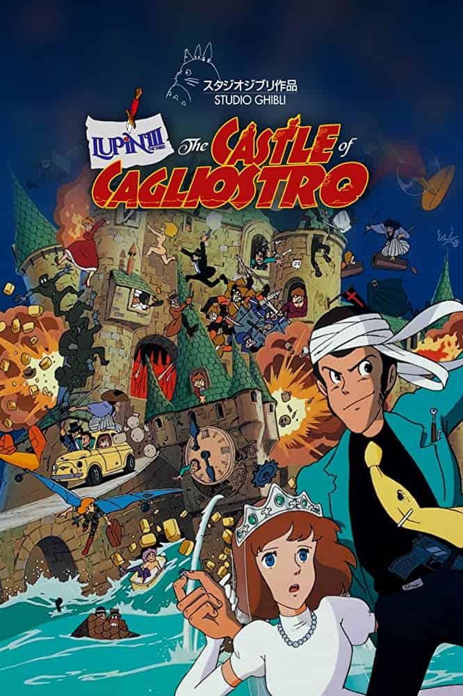Lupin the 3rd- Castle of Cagliostro (1979)