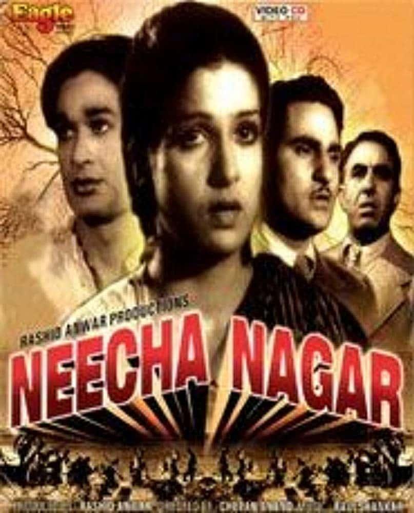 Neecha Nagar