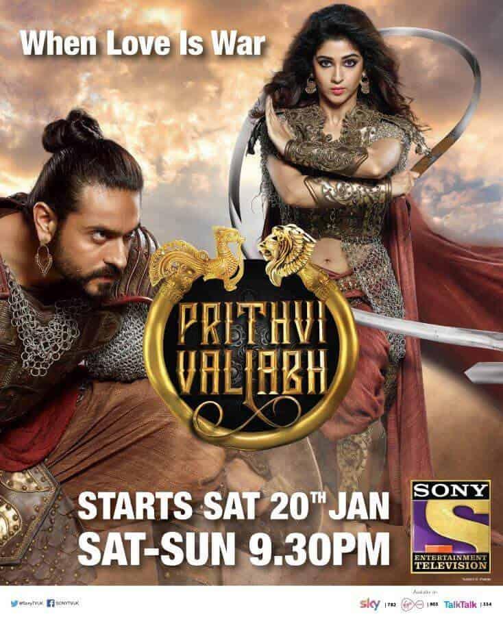 Prithvi Vallabh- Itihaas Bhi, Rahasya Bhi