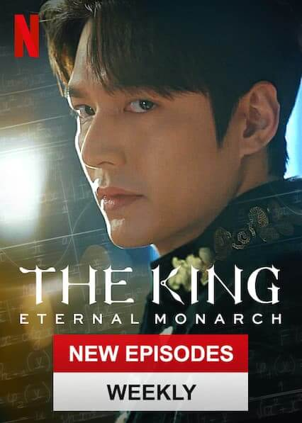 The King- Youngwonui Gunjoo