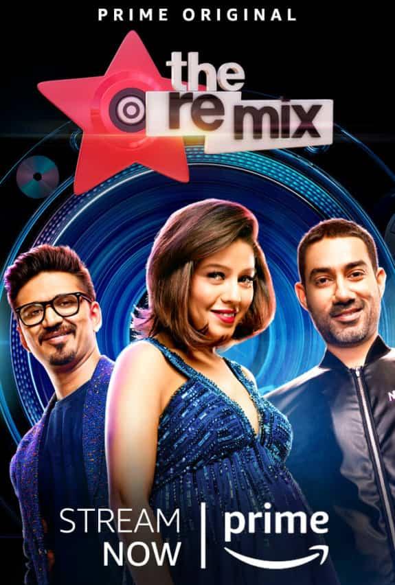 The Remix 2018