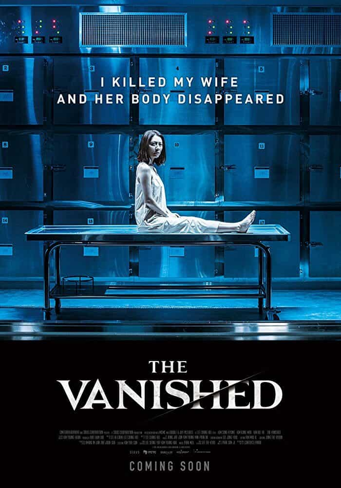 The-Vanished