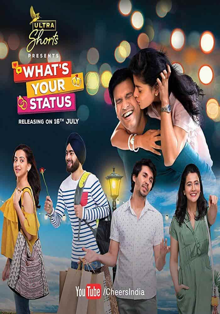 What's Your Status