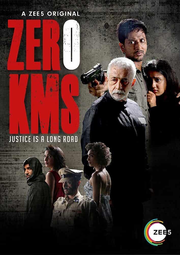 Zero-KMS