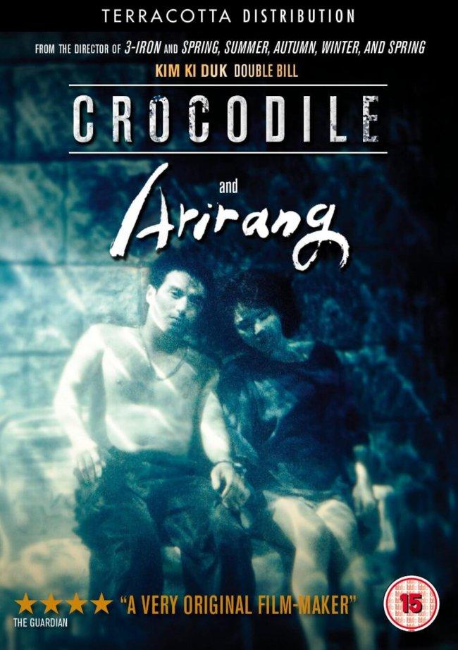 crocodile kim ki-duk