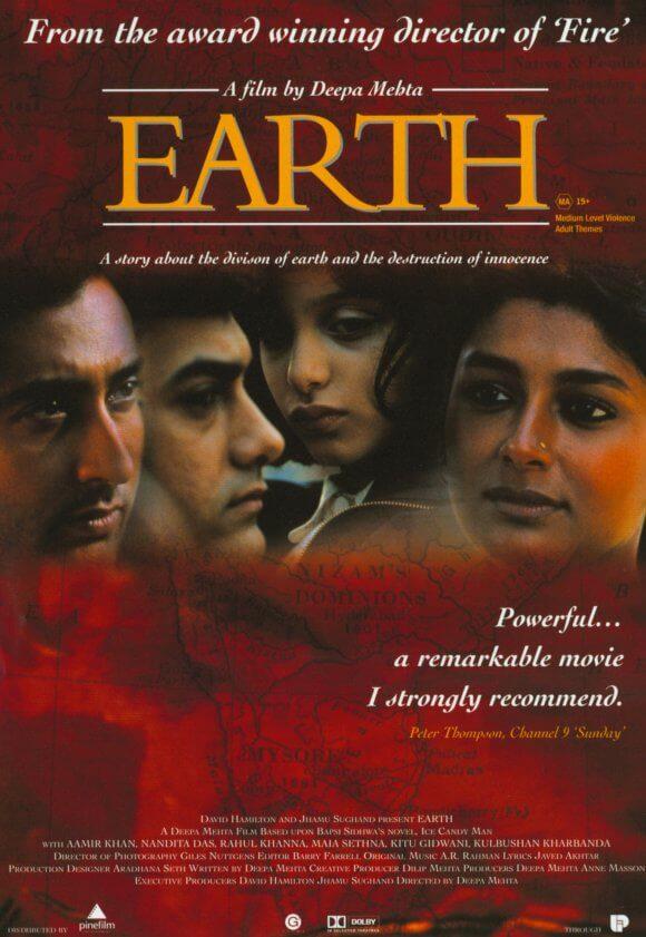 earth aamir khan