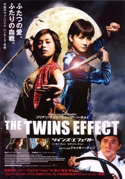 Vampire Effect/Twins Effect